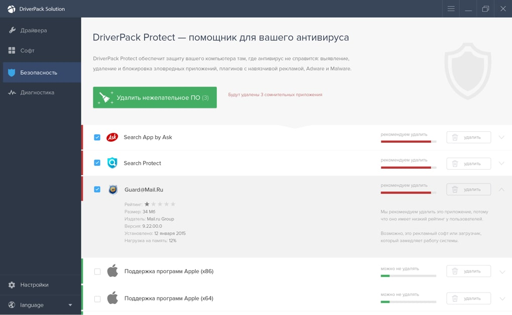 آپدیت درایورها با درایور پک سولوشن DriverPack Solution